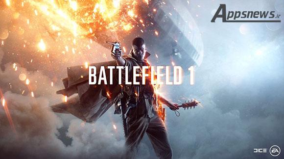 1 Battlefield با حال و هوای جنگ جهانی اول رونمایی شد