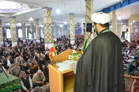 نماز عبادی سیاسی جمعه 17اردیبهشت ماه95