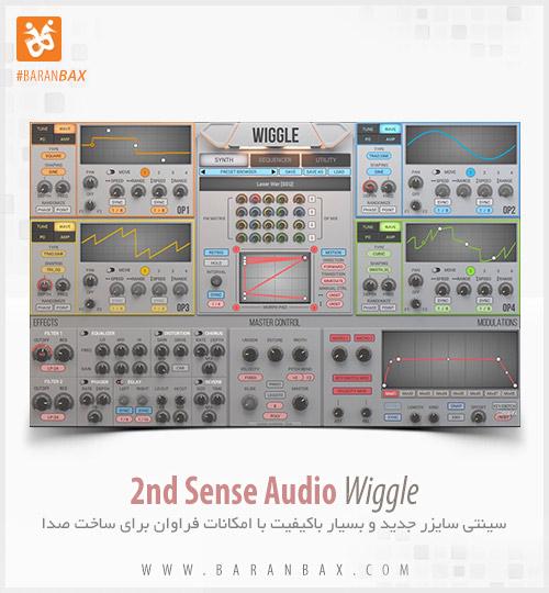 دانلود سینتی سایزر Wiggle - ساخت صدا با امکانات فراوان