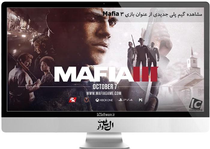 مشاهده گیم پلی جدیدی از عنوان بازی Mafia 3