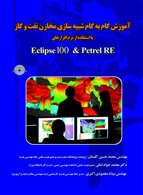 Eclipse 100 - Petrel