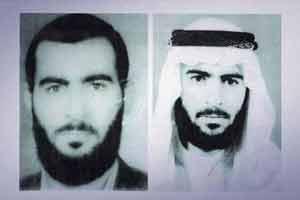 تصاویر منتشر نشده از زندگی رهبر داعش , بین الملل