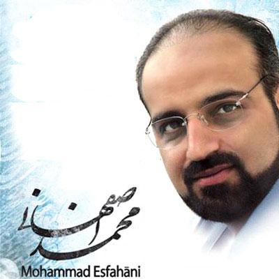 دانلود اهنگ افتاب مهربانی از اصفهانی