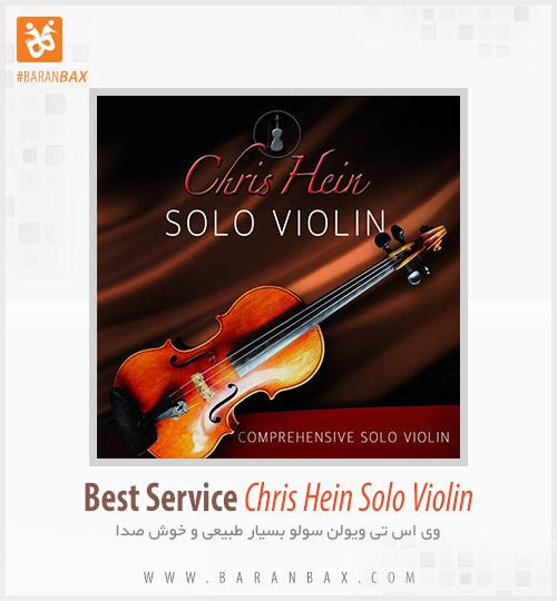 دانلود وی اس تی ویولن Best Service Chris Hein Solo Violin - خوش صدا و طبیعی