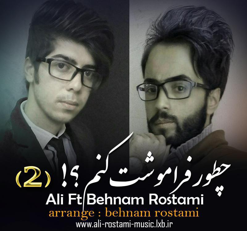 http://s6.picofile.com/file/8250604792/Ali_Ft_Behnam_Rostami_Chetor_Faramoushet_konam2.jpg