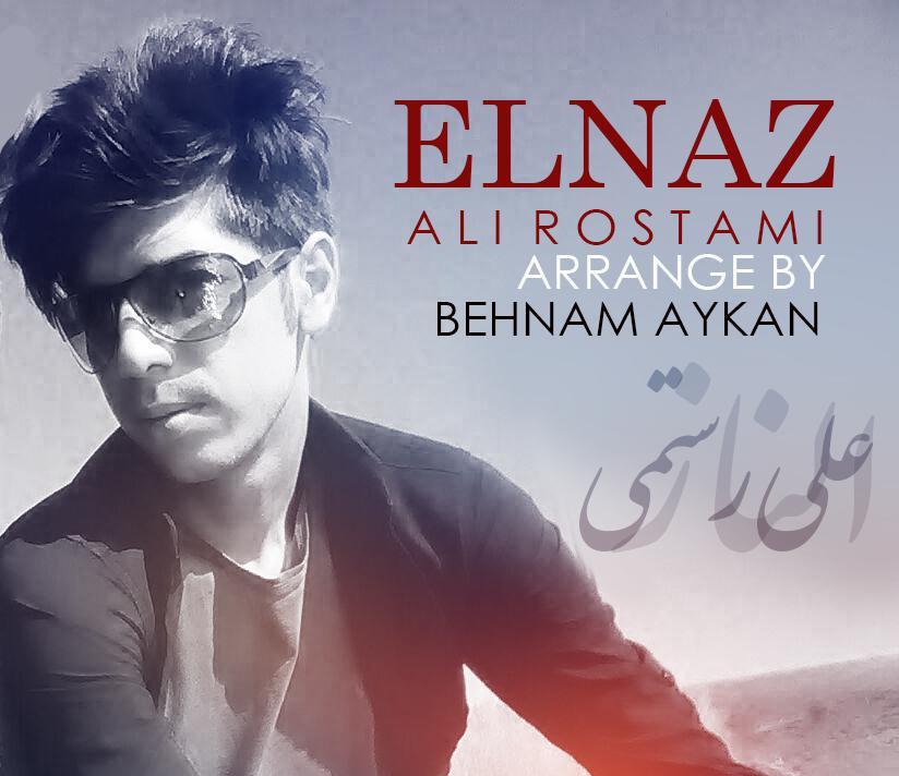 http://s6.picofile.com/file/8250614576/Ali_Rostami_Elnaaz.jpg