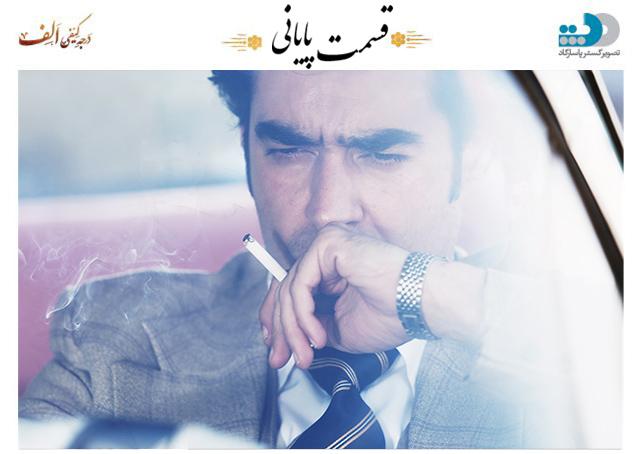 دانلود قسمت 28 آخر سریال شهرزاد با لینک مستقیم