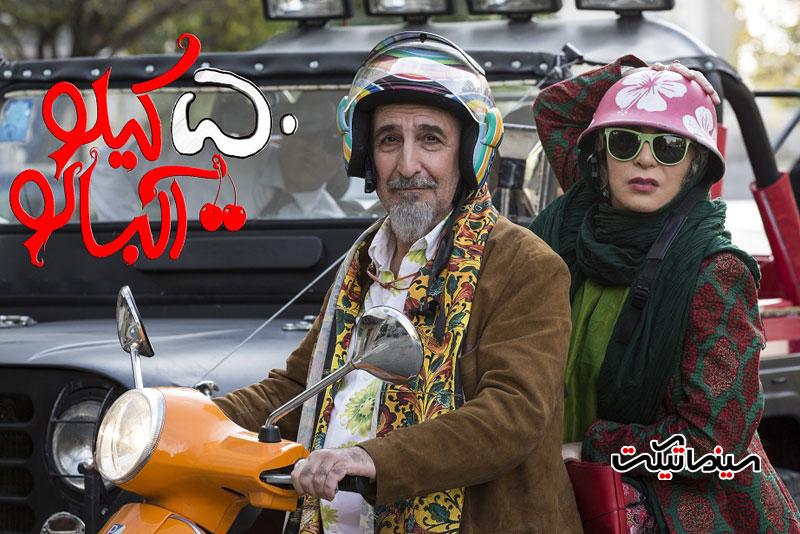 عکس های جدید بازیگران 50 کیلو آلبالو , عکس بازیگران