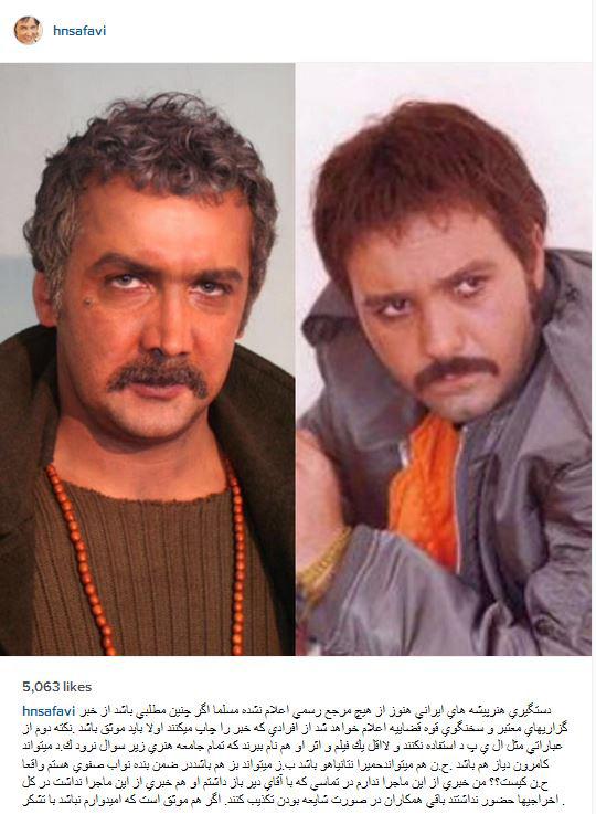 دستگیری حسام نواب صفوی و کامبیز دیرباز در پارتی شبانه!؟ , اخبار فرهنگ وهنر