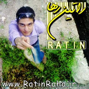بیوگرافی / زندگینامه راتین رها