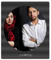 بیوگرافی و عکسهای شخصی محسن افشانی