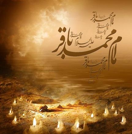 زندگی نامه امام محمد باقر