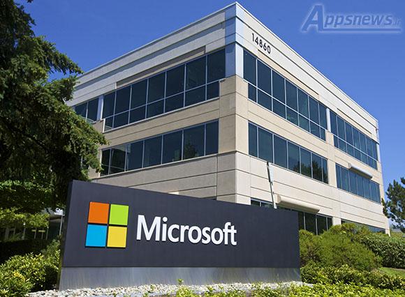 مایکروسافت و درآمدی یک تریلیون دلاری!
