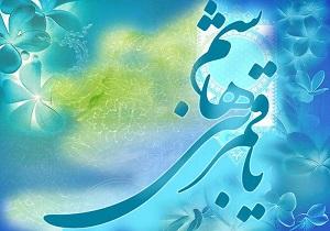 دانلود گلچین مولودی های جدید برای ولادت حضرت ابوالفضل عباس(ع) 22 اردیبهشت 95