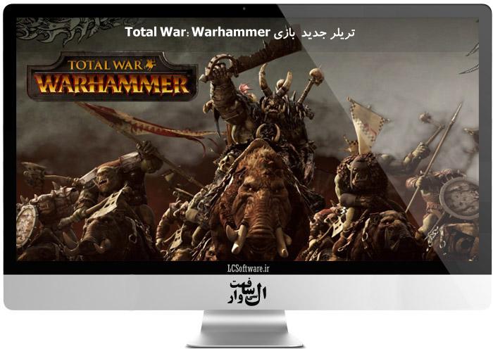 تریلر جدید  بازی Total War: Warhammer منتشر شد...
