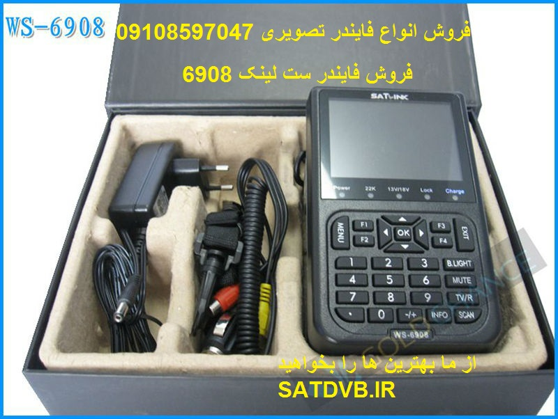 http://s6.picofile.com/file/8250845976/Free_shipping_Satlink_ws_6908_digital_satellite_finder_3_5_LCD_DVB_S_FTA_TV_Signal.jpg