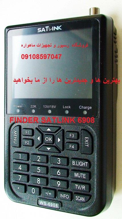 http://s6.picofile.com/file/8250845992/5389715dff429cd41c8b456c.jpg