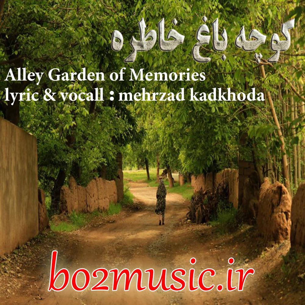 دانلود آهنگ جدید مهرزاد کدخدا به نام کوچه باغ خاطره