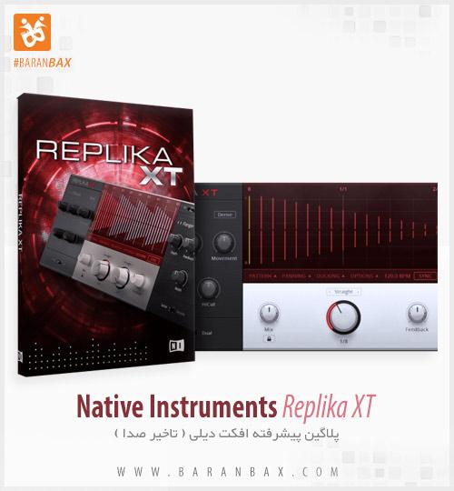 دانلود Native Instruments Replika XT - پلاگین پیشرفته افکت Delay