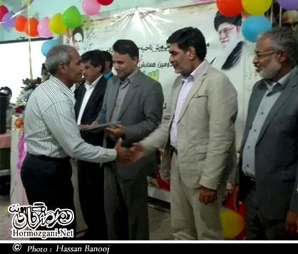 """دومین همایش""""سپاس معلم""""دبیرستان شهید مفتح"""