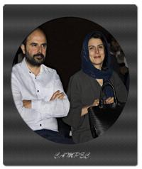عکسهای لیلا حاتمی و علی مصفا در دومین جشن عکاسان سینما