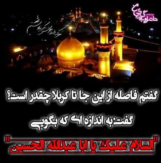 دانلود مداحی  صدای پایی حسین از جواد مقدم