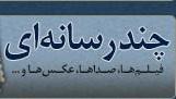 TOZIHAT