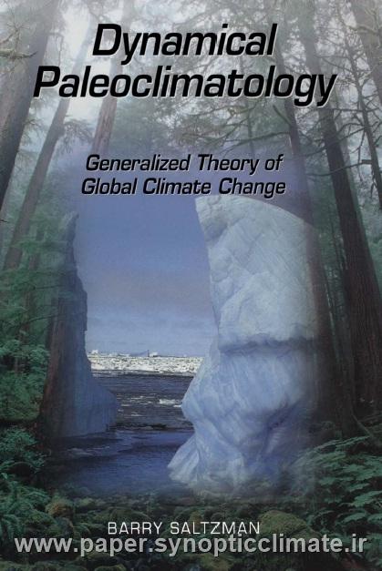 دانلود کتاب دینامیک اقلیم شناسی دیرینه نویسنده بری سالتزمن