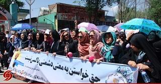 ده ها هزار نفر در کابل فریاد زدند: هیچ بدیلی برای پروژه توتاپ، غیر از مسیر بامیان وجود ندارد!