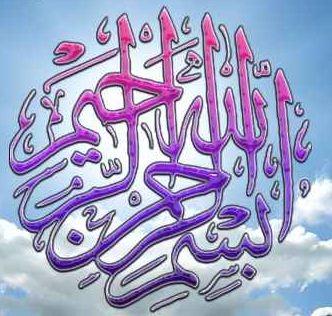 دانلود نرم افزار داستان انبیاء در قرآن