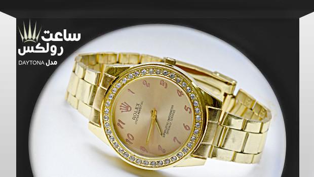 سفارش ساعت مچی مردانه طرح رولکس جدید