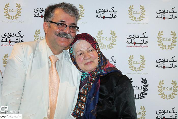 امیر شهاب رضویان و مادرش رابعه مدنی در اکران فیلم یک دزدی عاشقانه