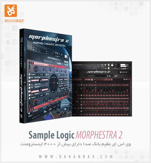 دانلود وی اس تی بانک صدای عظیم Sample Logic MORPHESTRA 2