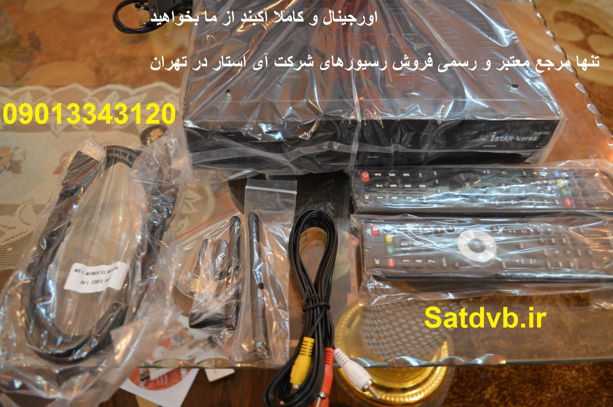 http://s6.picofile.com/file/8251820192/1403359_693119837364899_705267126_o.jpg