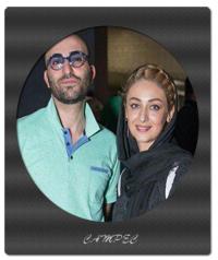 عکسهای جدید ویدا جوان با همسرش ایلا تهرانی