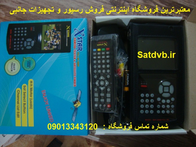 http://s6.picofile.com/file/8251898200/20000.JPG