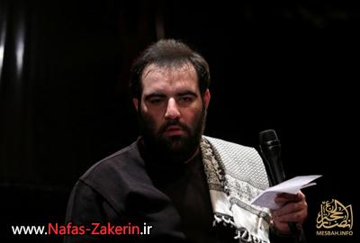 حاج امیر کرمانشاهی - شب 5 فاطمیه 1394