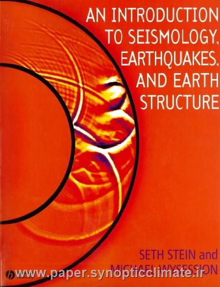 دانلود کتاب مقدمه ای بر زلزله شناسی، زلزله ها و ساختار زمین اثر سس استین و میشل ویسشن