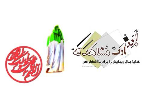 زندگینامه امام زمان(عج) - از ولادت تا غیبت - مطالب ومقالات مذهبی