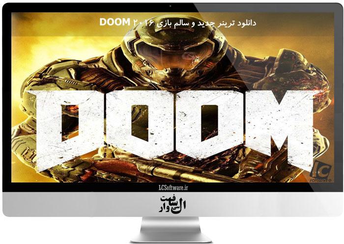 دانلود ترینر جدید و سالم بازی DOOM 2016