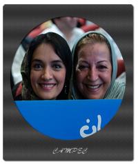 عکسهای اختتامیه جشنواره بین المللی فیلم سبز