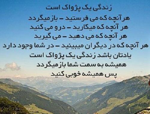 http://s6.picofile.com/file/8252398726/709843512_takmehr_ir.jpg