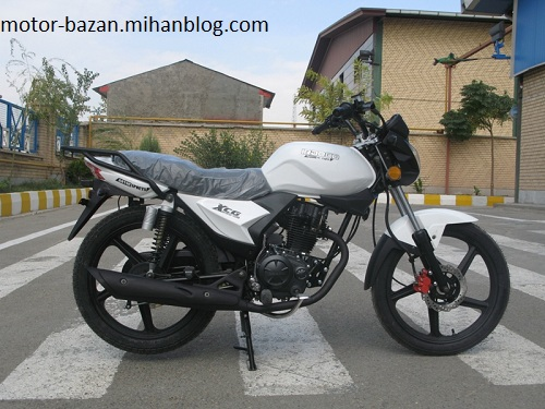 موتور سیکلت ارشیا 150