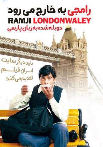 دانلود فیلم Ramji Londonwaley دوبله فارسی