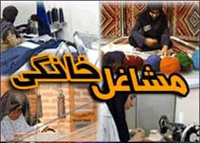 بهترین کسب و کار خانگی در ایران چیست؟ , اقتصادی