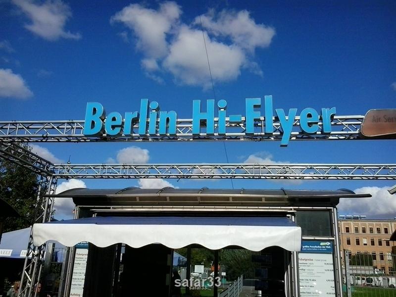 Berlin Hi Flyer