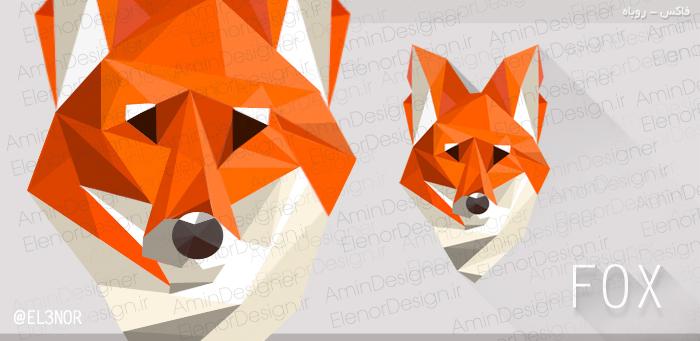 foxdemo.jpg
