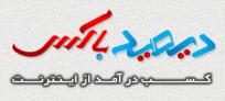 سایت پی تی سی ایرانی