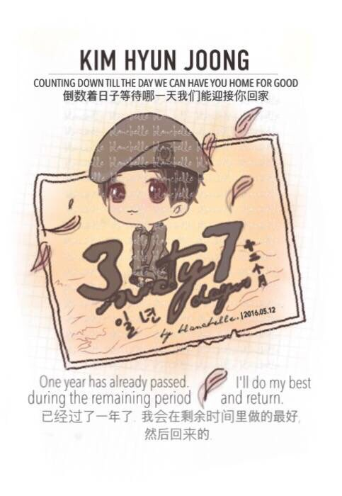 [blancbelle Fanart] Kim Hyun Joong - Counting down till the day we can have you home for good [2016.05.12]