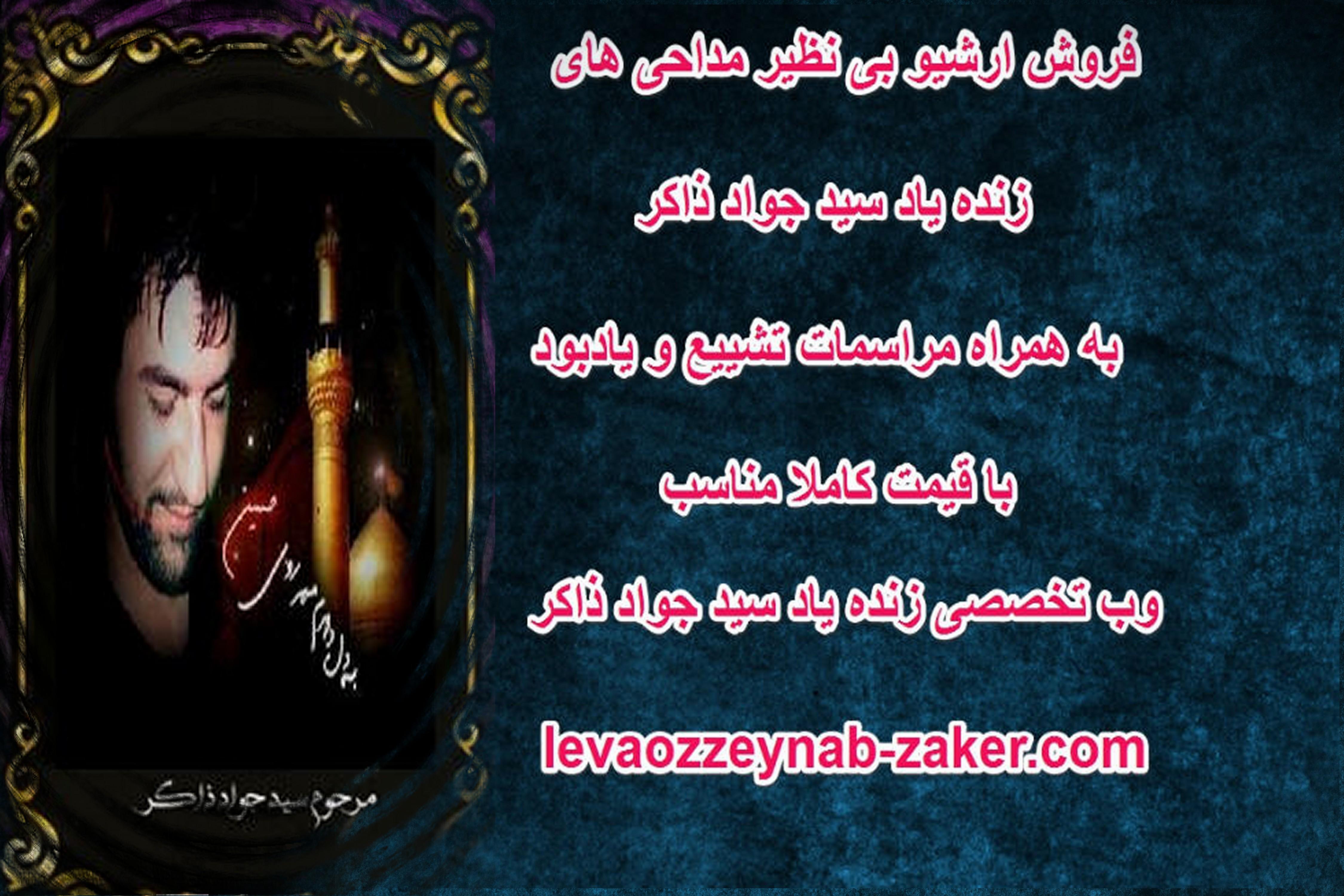 http://s6.picofile.com/file/8252670518/zaker_fo.jpg